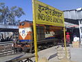 Indore Junction Logo.jpg