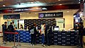 Information Desk A, Taipei Game Show 20180127.jpg