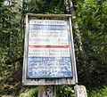 Infotafel Landschaftsschutzgebiet Weißensee, Bezirk Hermagor, Kärnten.jpg