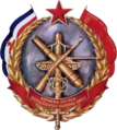 Insignia of the Yugoslav People's Army Ground Forces.png