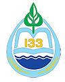 Institute of Irrigated Farming NAAS.jpg