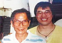 Ip Chun with Felix Leong.jpg