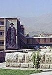 IranHamadanKhomeini.jpg