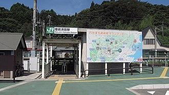 Rikuzen-Hamada Station - Rikuzen-Hamada Station, August 2014