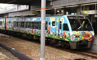 Anpanman - Anpanman characters on a JR Shikoku 2000 train.