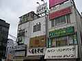 JR Shin-koiwa Sta. North - panoramio.jpg