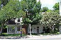 J Frank Dobie House.jpg