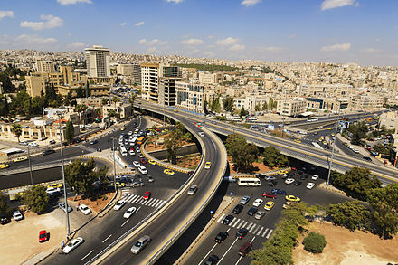 View of a part of the capital Amman. Jamal Abdul Nasser Circle Amman Jordan.jpg