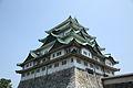 Japanese Nagoya Castle.jpg