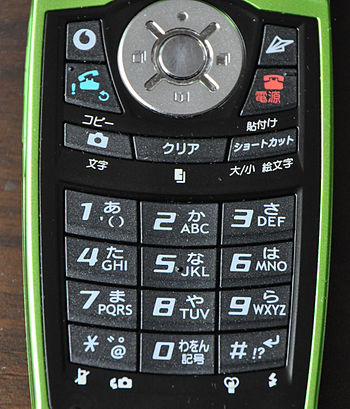 Japanese mobile phone keyboard
