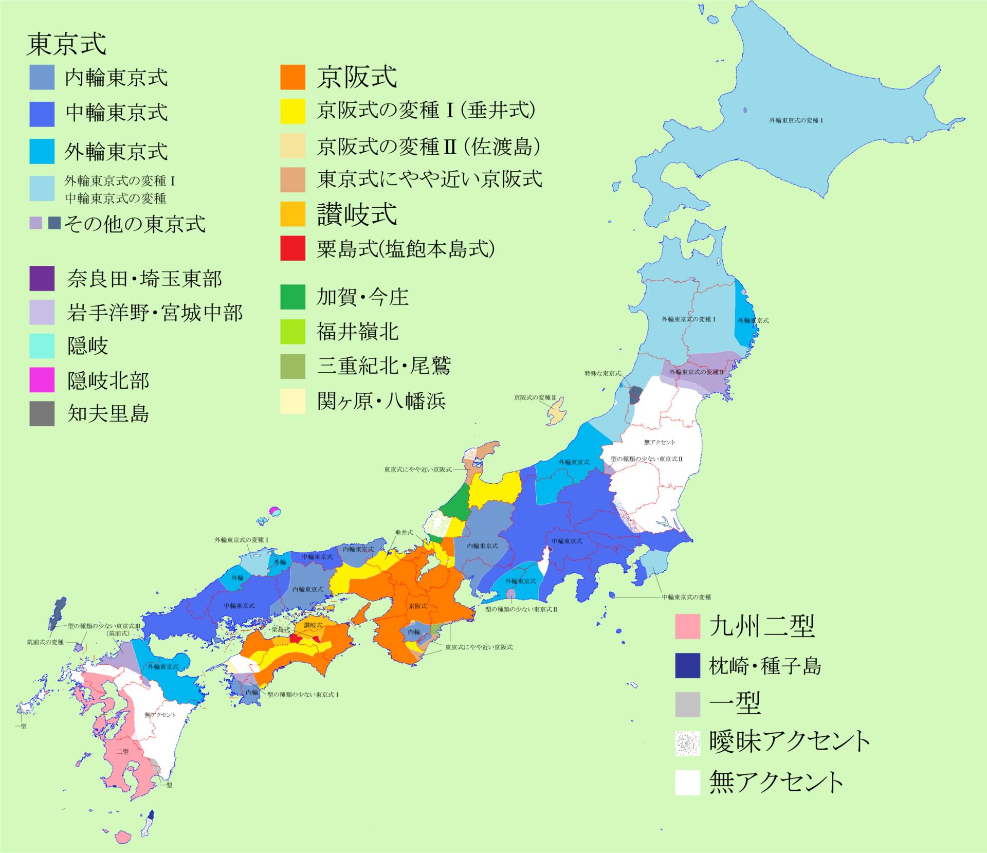 hoi3 日本 語 化