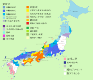 Kagoshima dialect - Map of the pitch accent systems throughout Japan. Most of Kagoshima falls into the South-Western Kyushu two-pattern accent group (■ 二型 nikei).