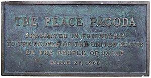 San Francisco Peace Pagoda - Image: Japantown SF Peace Pagoda plaque 2
