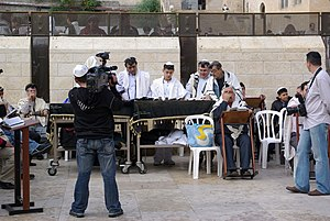 Jerusalem, Bar Mitzvah at the Western Wall