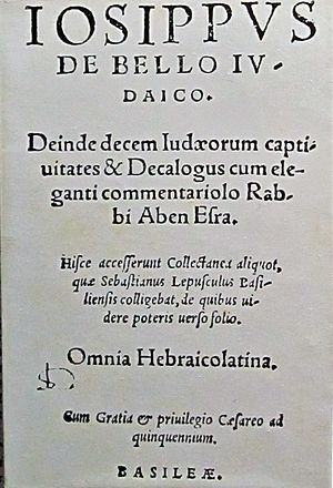 The Jewish War - Hebrew–Latin edition of The Jewish War (Basle, 1559)