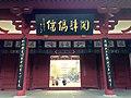 Jiangyou, Mianyang, Sichuan, China - panoramio (37).jpg