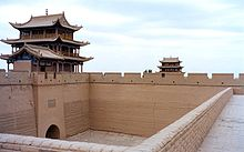 La province chinoise du Gansu