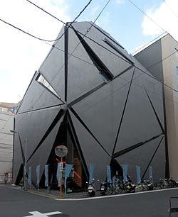 Jimbocho Theater Building 2012-10-08.JPG