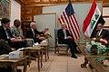 Joe Biden visits Iraq, December 2011 07.jpg