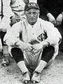 Joe Leonard (baseball).jpg