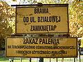 Jordanowski, Dzialowa, Poznan.JPG