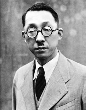 Soka Gakkai - Jōsei Toda, second President of the Sōka Gakkai