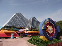 Journey Into Imagination façade.JPG