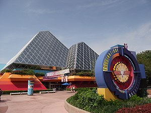 Journey into Imagination with Figment - Image: Journey Into Imagination façade