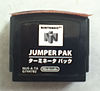 Jumper Pack Front.jpg