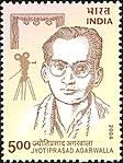 Jyoti Prasad Agarwala 2004 stamp of India.jpg
