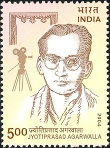 Jyoti Prasad Agarwala 2004 stamp of India.jpg