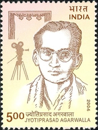 Jyoti Prasad Agarwala - Agarwala on a 2004 stamp of India