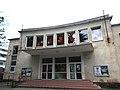 Kúpeľné mesto Turčianske Teplice 19 Slovakia24.jpg