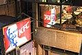 KFC - panoramio - calvinstkm.jpg