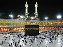 220px-Kaaba_at_night.jpg