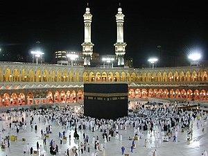 Ahmadiyya - Though many Ahmadi Muslims perform Hajj, they are not technically permitted by Saudi law.