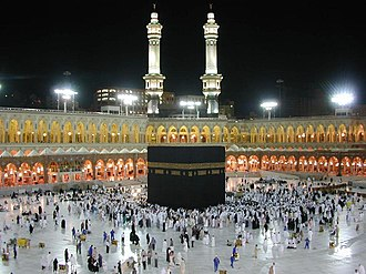 Islam - The Kaaba in Mecca is the direction of prayer and destination of pilgrimage for Muslims