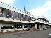 Kagamiishi town office.jpg