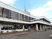 Kagamiishi town office.jpg