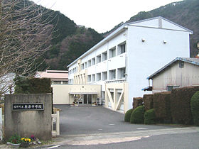 Kagamino town Okutsu junior high school.jpg