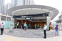 Kai Tak Station 2020 02 part17.jpg