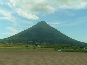 Kaimondake volcano - Image: Kaimondake 1 Ribbon