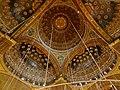 Kairo Zitadelle Muhammad-Ali-Moschee 07.jpg