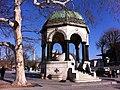 Kaiser Wilhelm's Fountain - panoramio.jpg