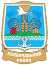Kalanchakskiy rayon gerb.png