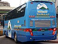Kamalan Bus 331-FL rear 20071115.jpg