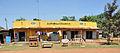 Kampala 2009-08-27 10-55-25.JPG