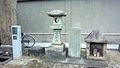 Kangetsuhi stone.jpg