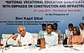 "Kapil Sibal chairing the conference on ""National Vocational Education Qualification Framework with Emphasis on Construction and Infrastructure Sectors"" organized by the All India Council for Technical Education.jpg"