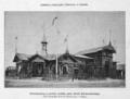 Karel Maloch - Ochutnavárna a pavillon knížete Jana Adolfa Schwarzenberga.png